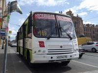 Санкт-Петербург. ПАЗ-320402-05 в527мс