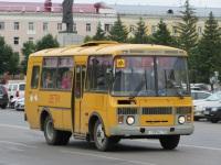 Курган. ПАЗ-32053-70 т209ес