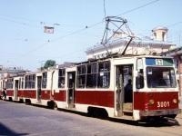 Санкт-Петербург. ЛВС-86К №3001, ЛВС-86К №3002