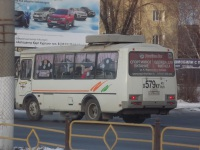 Курган. ПАЗ-32054 х579ку