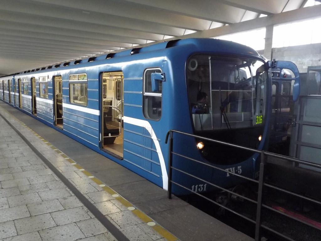 Санкт-Петербург. 81-717.5П № 1131