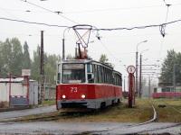 Старый Оскол. 71-605 (КТМ-5) №73