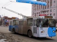 Челябинск. ЗиУ-682Г-012 (ЗиУ-682Г0А) №1115