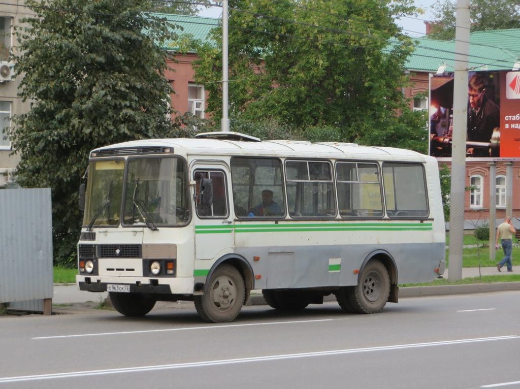 Курган. ПАЗ-32051 о963ок