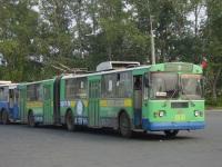 Курган. ЗиУ-620520 №656