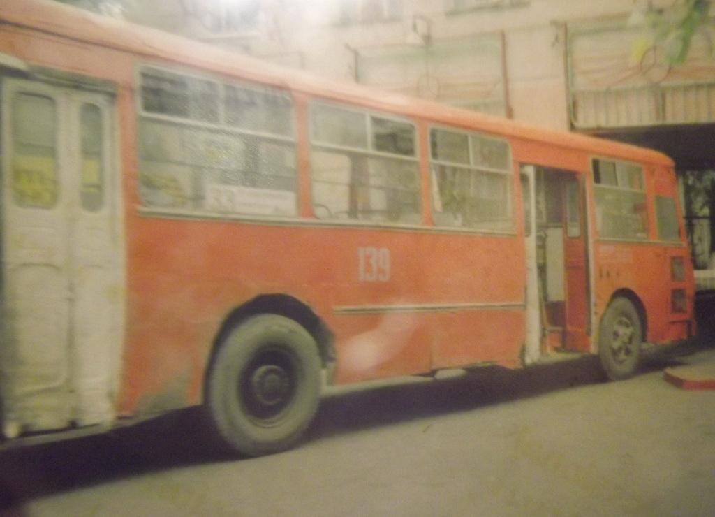Курган. ЛиАЗ-677М у821ао