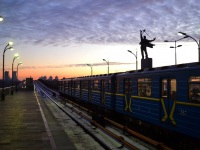 Киев. 81-714.5 (ЛВЗ/ВМ) № 11580