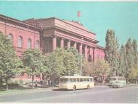 Киев. Автобус ЛАЗ-695 и троллейбус Skoda-9Tr