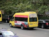 Тбилиси. Avestark (Ford Transit) TBM-395