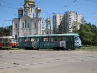 Харьков. Tatra T3SU №519, Tatra T3SU №520
