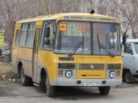 Курган. ПАЗ-32053-70 о877еу