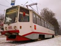 Тверь. 71-608КМ (КТМ-8М) №105