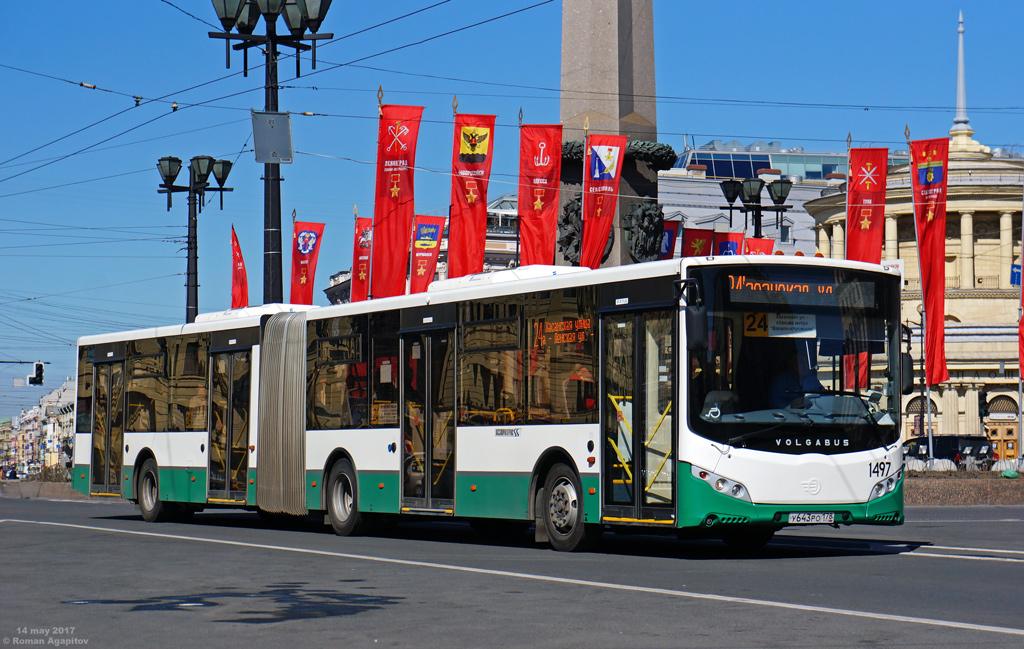 Санкт-Петербург. Volgabus-6271.00 у643ро