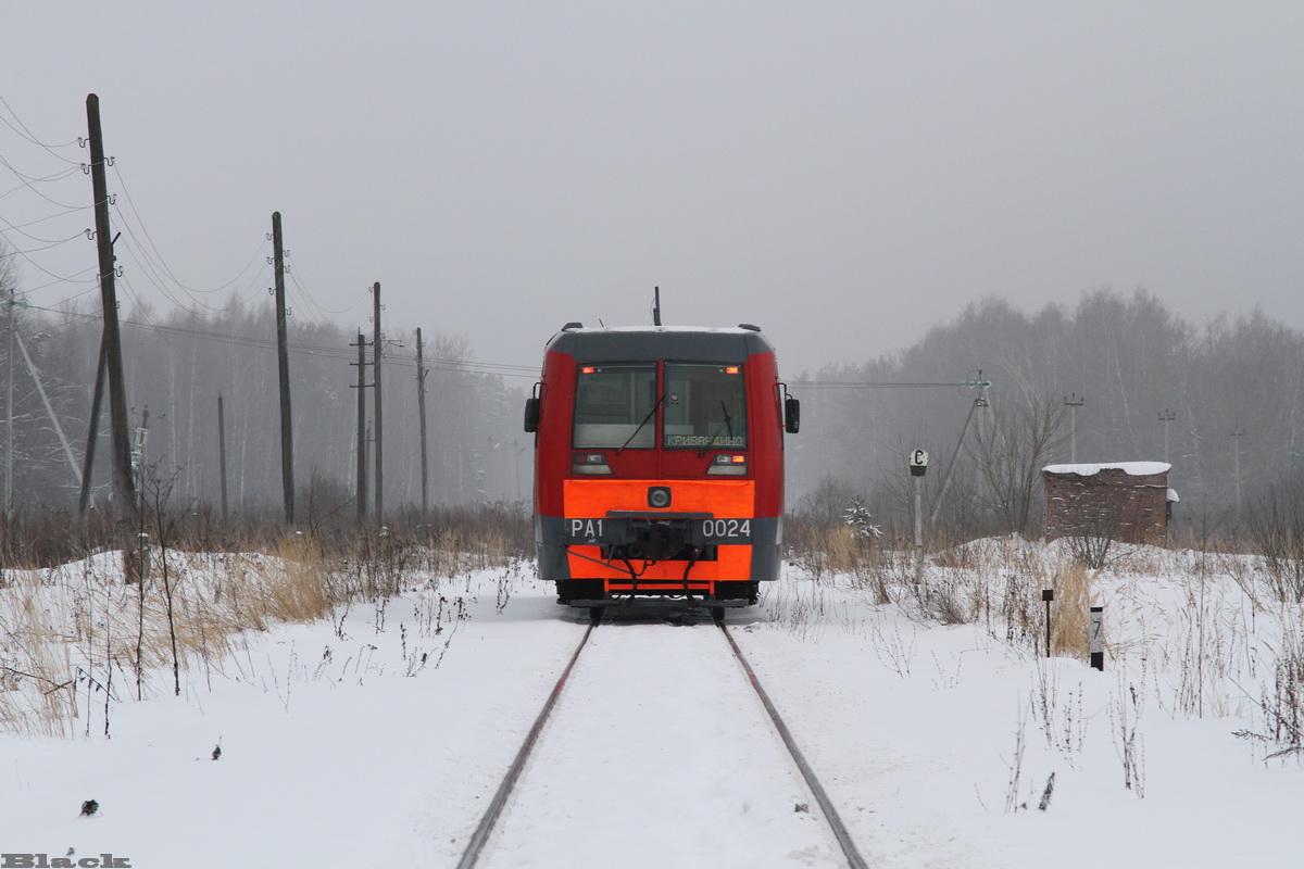 Московская область. РА1-0024