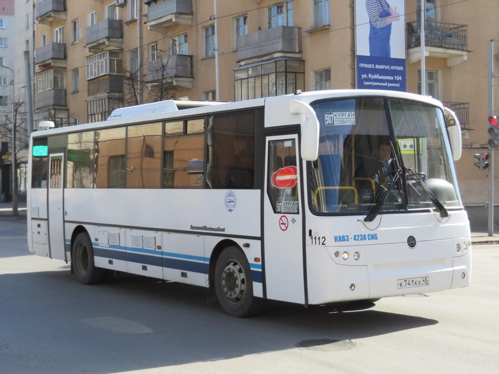 Курган. КАвЗ-4238-72 к741кх