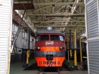 Курган. ЭР2К-632