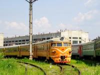 Курган. ЭР2-361