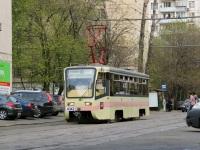 Москва. 71-619К (КТМ-19К) №4342