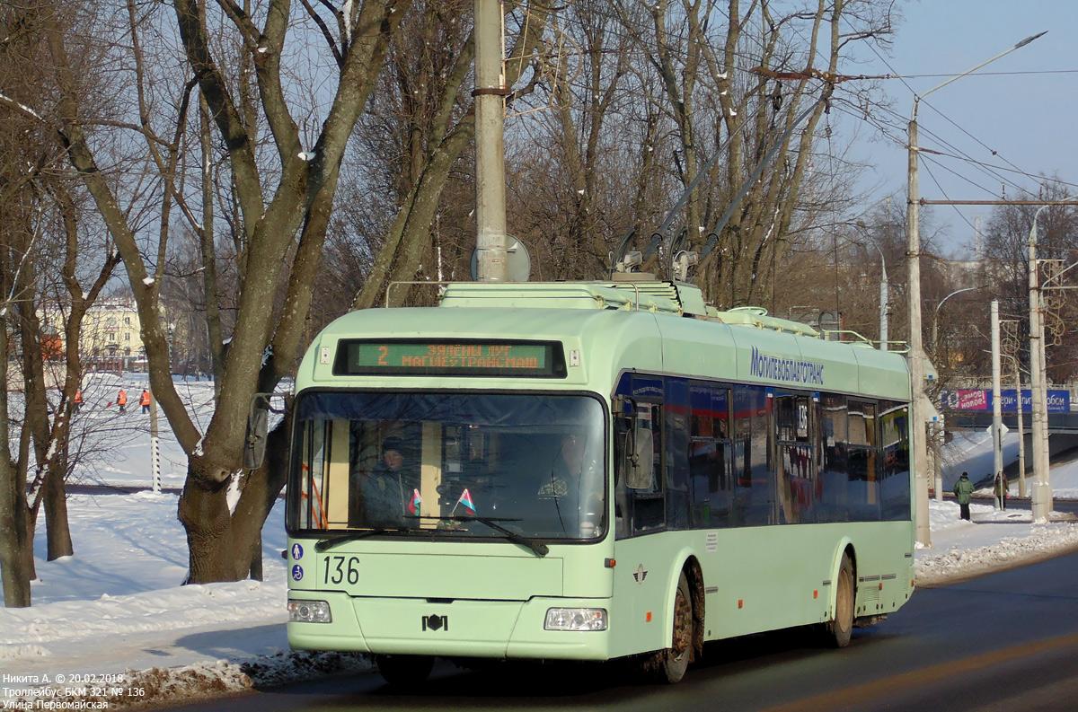 Могилев. АКСМ-321 №136