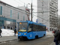 Москва. 71-619А (КТМ-19А) №4092
