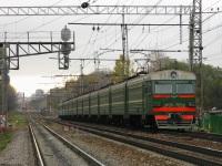 Москва. ЭР2Р-7052