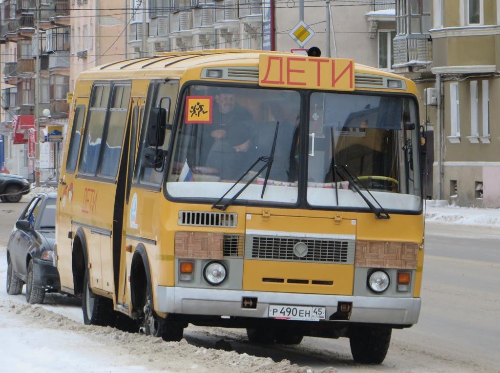 Курган. ПАЗ-32053-70 р490ен