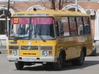 Курган. ПАЗ-32053-70 а133ет
