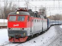 Москва. ЧС7-018