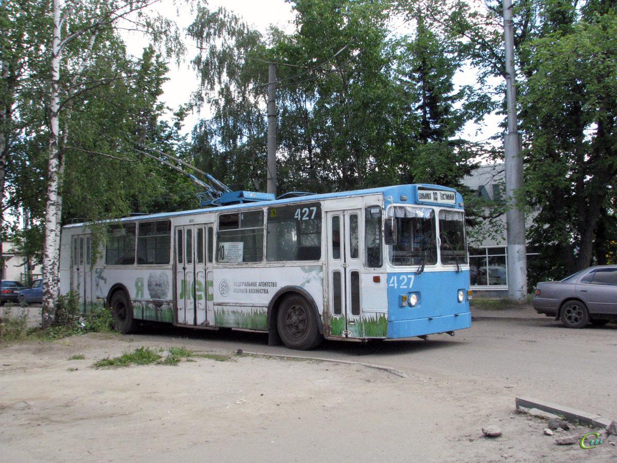 Иваново. ЗиУ-682Г00 №427