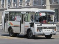 Курган. ПАЗ-32054 р401ма