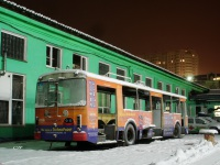 Мурманск. ЗиУ-682Г-016 (ЗиУ-682Г0М) №117