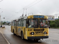 Чита. ЗиУ-682Г-012 (ЗиУ-682Г0А) №237