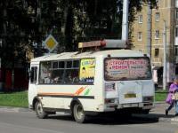 Новокузнецк. ПАЗ-32054 ар621