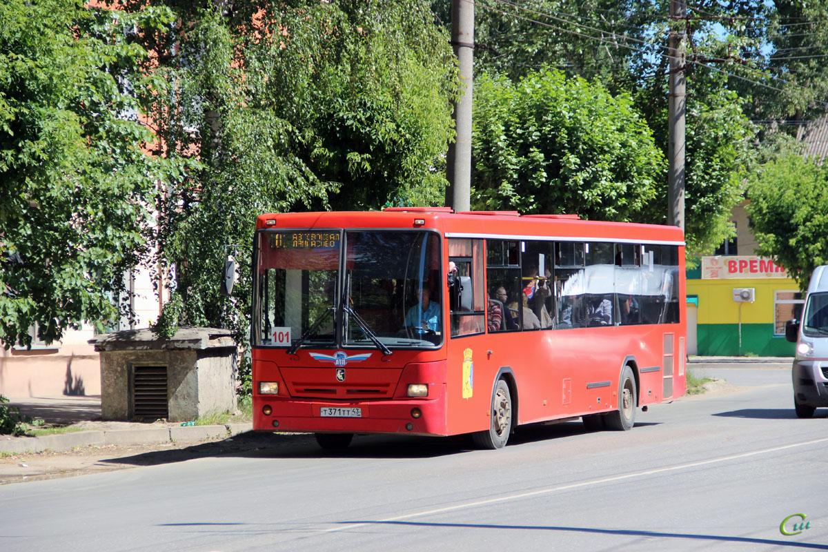 Автобусы кирова картинки