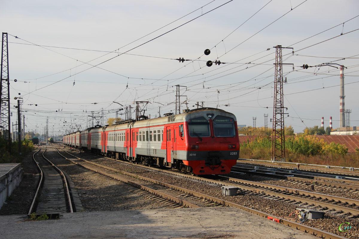 Коломна. ЭД4М-0293