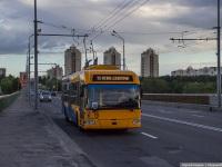 Гродно. АКСМ-321 №19
