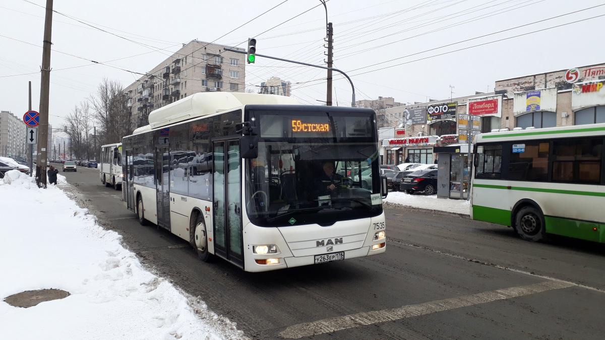Санкт-Петербург. MAN A21 Lion's City NL313 CNG у263ер