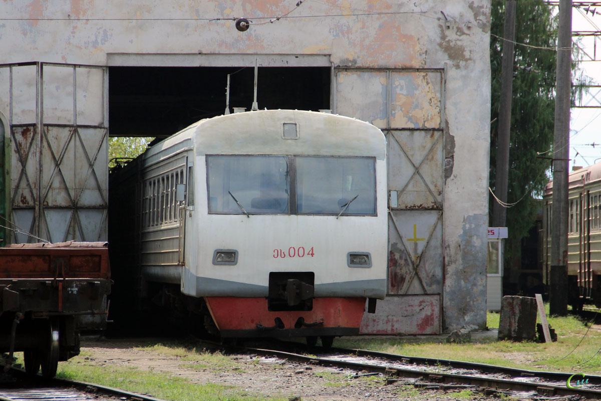 Кутаиси. ЭС-004