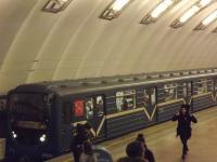 Санкт-Петербург. 81-540.2-10351