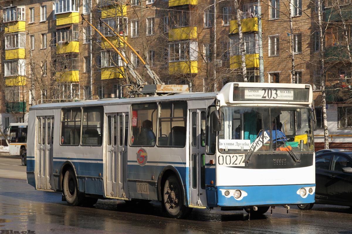 Химки. ЗиУ-682Г-016 (018) №0027