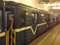 Санкт-Петербург. Ем-501-6032