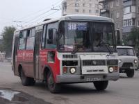 Курган. ПАЗ-32054 е892ма
