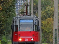Краснодар. 71-605 (КТМ-5) №312