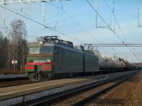 Калуга. ВЛ11м-226