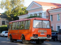 Белогорск. ПАЗ-32053 о126вн