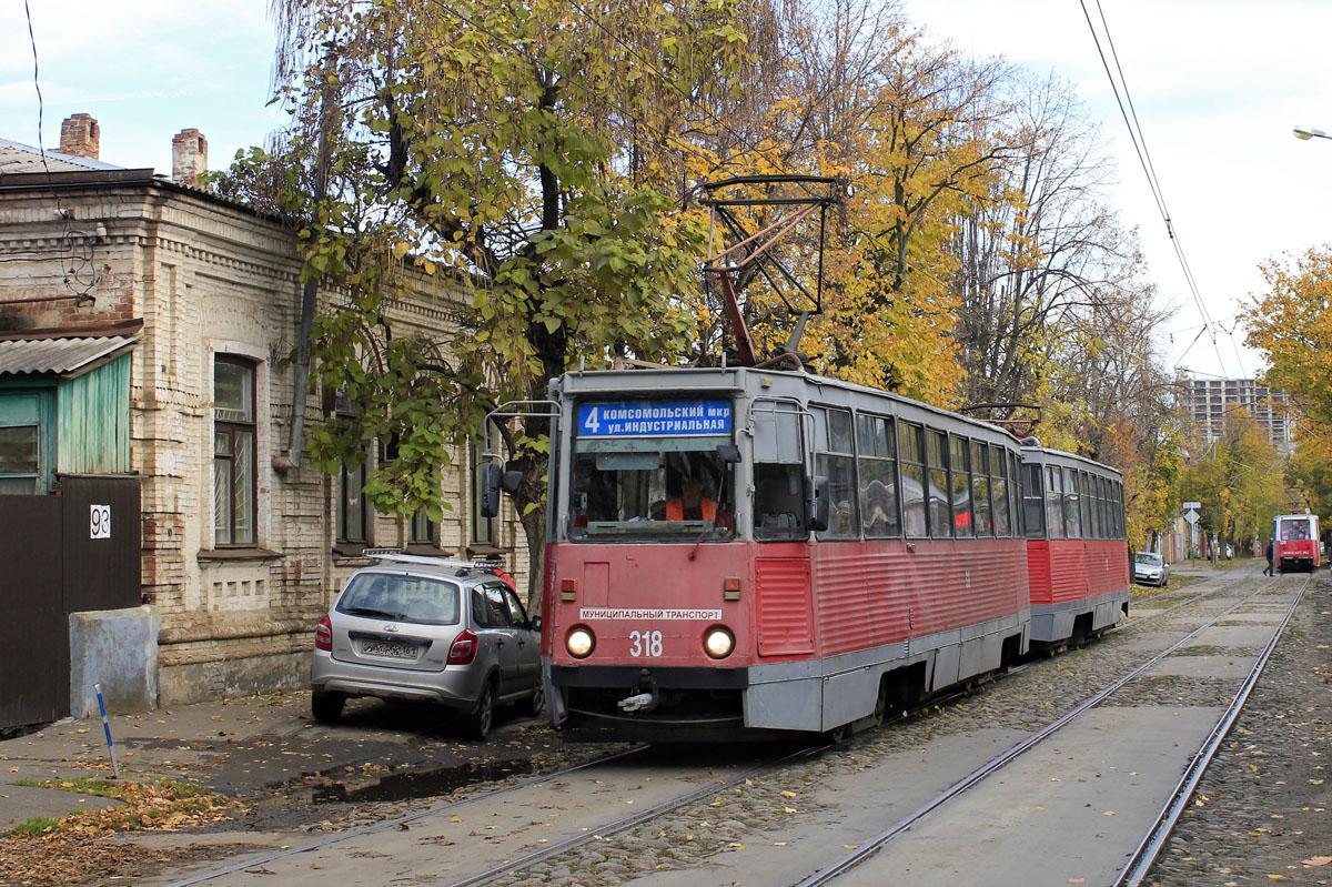 Краснодар. 71-605 (КТМ-5) №317, 71-605 (КТМ-5) №318