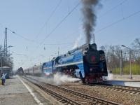 Таганрог. П36-0218