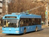 Москва. АКСМ-321 №8501