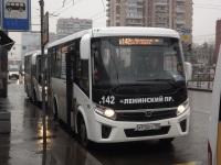 Санкт-Петербург. ПАЗ-320435-04 Vector Next а912еу