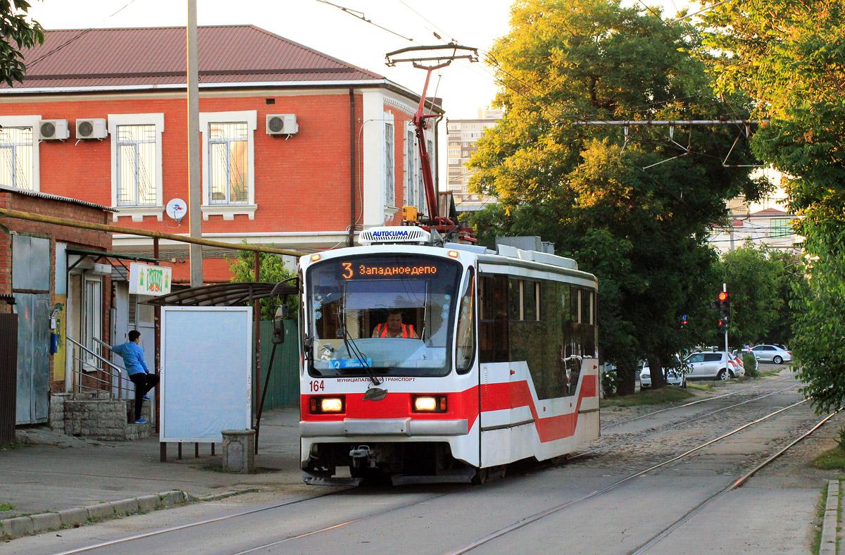 Краснодар. 71-407 №164